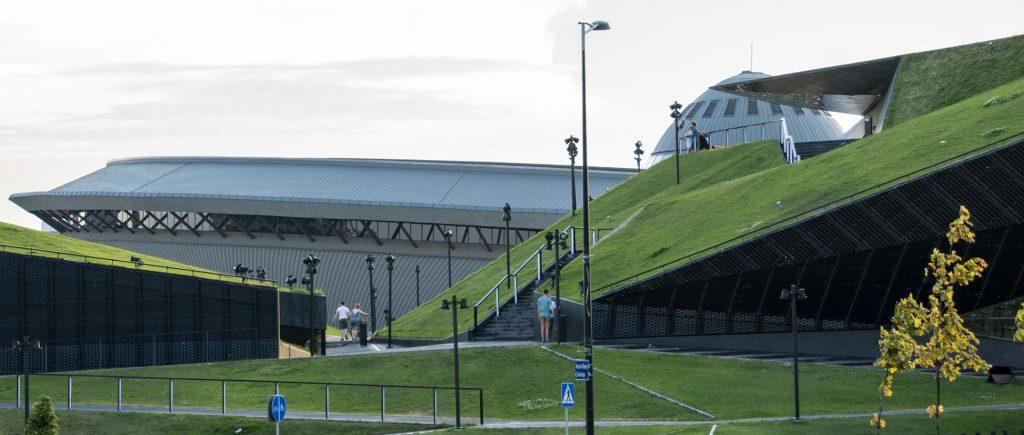 Katowice atrakcje: Centrum Kongresowe